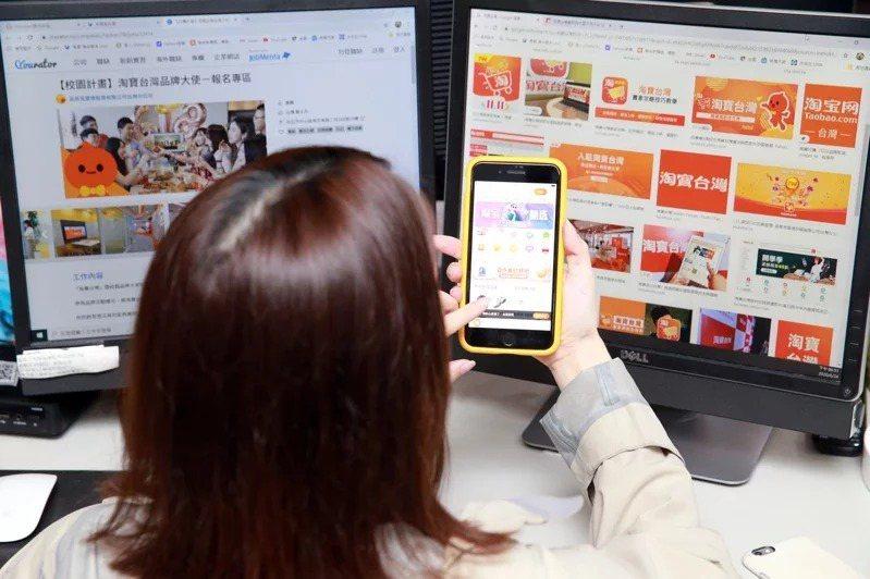 克雷達台灣分公司(淘寶台灣)今(15)日無預警發出聲明,決議於今年12月31日23:59正式停止克雷達在台灣的營運(本報資料照片) 張國興