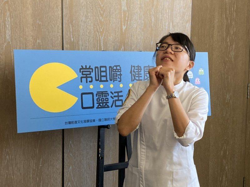 陽明大學咀嚼與吞嚥中心團隊成員蔡法慈,示範舌下腺按摩,有助刺激唾液分泌。 圖/簡...
