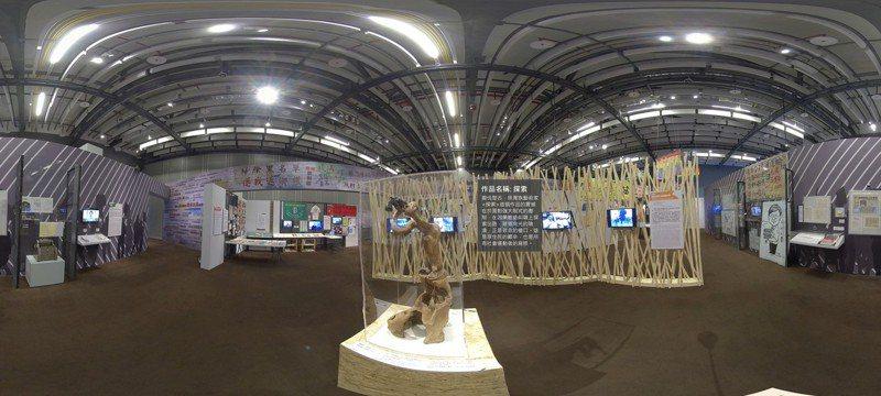 臺史博「迫力.破力:戰後臺灣社會運動特展」展場環景360度(圖/國立臺灣歷史博物館)