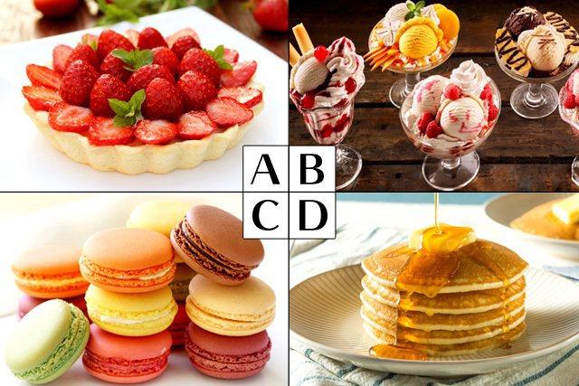 選擇一項甜點,知道異性眼中的您。圖擷自カナウ
