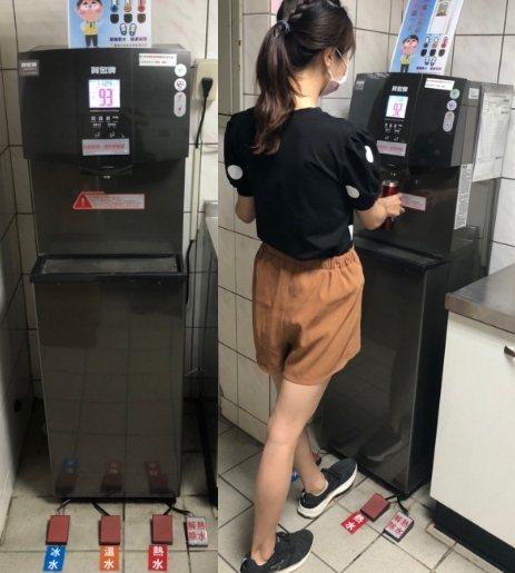 為減少接觸感染風險,臺南市政府消防局與飲水機廠商共同研議腳踏式飲水機。 圖片提供...
