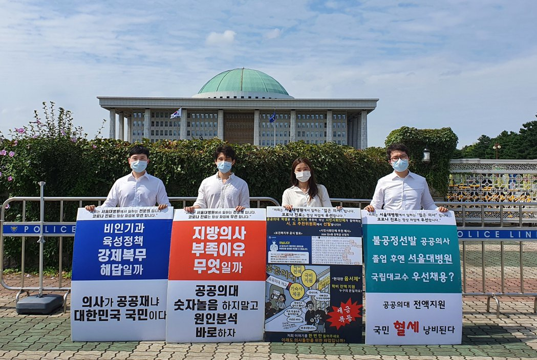 除「增院增員」外,罷工團體要求阻擋政府的醫療政策還包括:將「韓藥」(相當於中藥)...