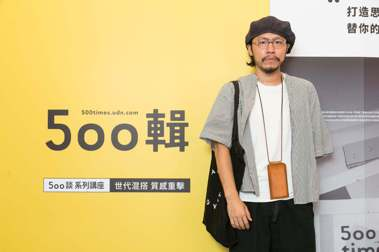 平面設計師方序中提問,唐鳳:我對永續發展的啟蒙來自羅大佑的鹿港小鎮