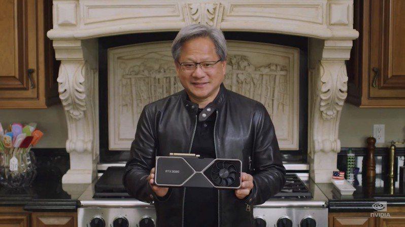 輝達共同創辦人暨執行長黃仁勳展示最新款採用安培(Ampere)架構的GeForce RTX 30系列繪圖晶片(GPU),強調這是有史以來最大的GPU世代躍進。(網路照片)