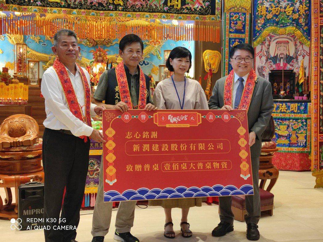 聖興天后宮主委黃文辰將中元普渡法會募集的物資與善款捐贈在地公益團體。