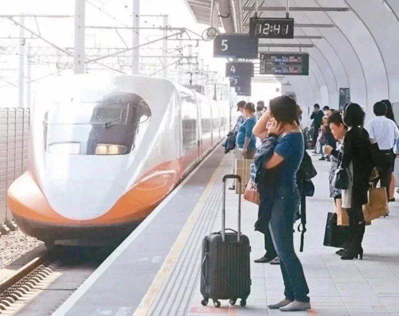 台灣高鐵公司今天開賣中秋連假車票。聯合報系資料照