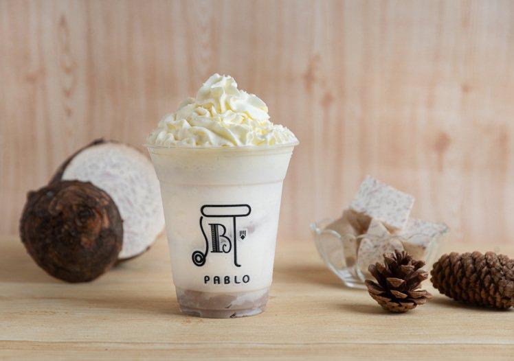 PABLO 芋頭牛奶冰沙,一次混和了芋頭牛奶、芋泥、芋頭顆粒,每杯160元。圖/...
