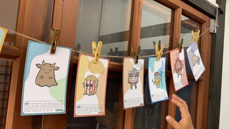 台南新化在地青年設計的新化吉祥物明信片。記者吳淑玲/攝影