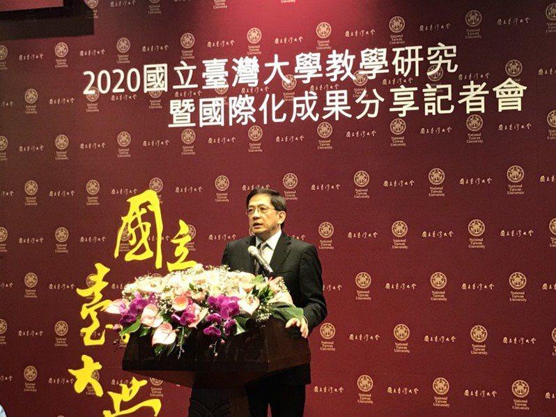 校長管中閔表示,疫情影響全球,台灣是少數能維持正常生活的地方,這是高教招收境外生和拓展國際競爭力的好機會。記者潘乃欣/攝影