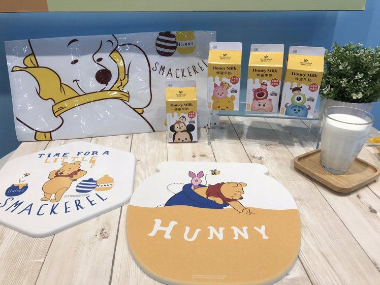 7-ELEVEN將於9月9日推出迪士尼獨家限量用品預購及全新包裝的蜜蜂工坊蜂蜜牛...