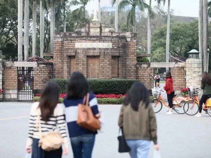 英國「泰晤士高等教育」公布「2021世界大學排名」,台灣大學首次進入該機構評比的前百大,排名第97名。圖/聯合報系資料照片