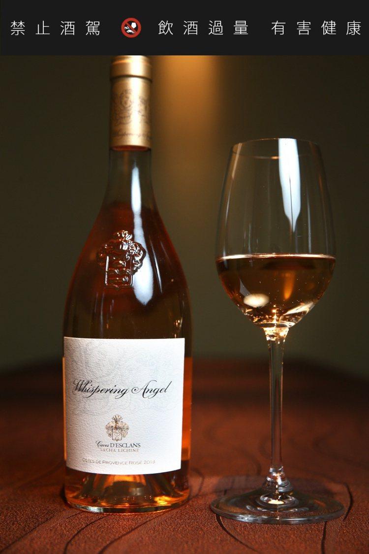 天使絮語酒色呈現淡雅的粉紅色,浪漫迷人。此為2018年份。記者/蘇健忠攝影。提醒...