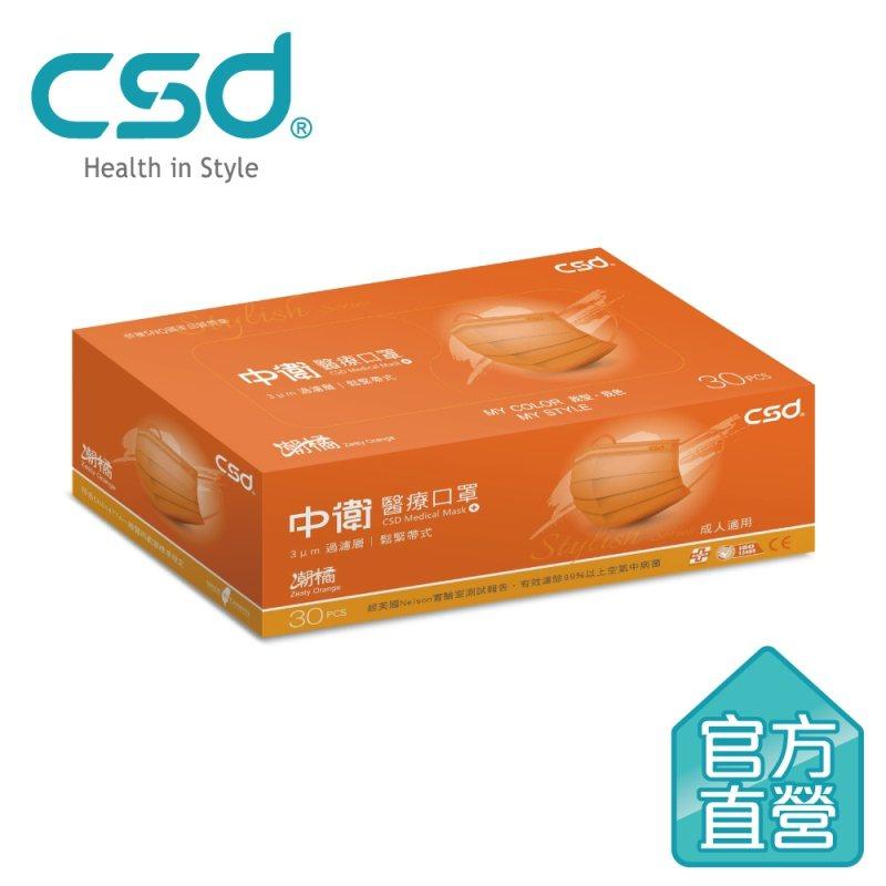 博客來將於9月4日上午限量開賣中衛醫療口罩30片盒裝—潮橘,售價260元,限量售...