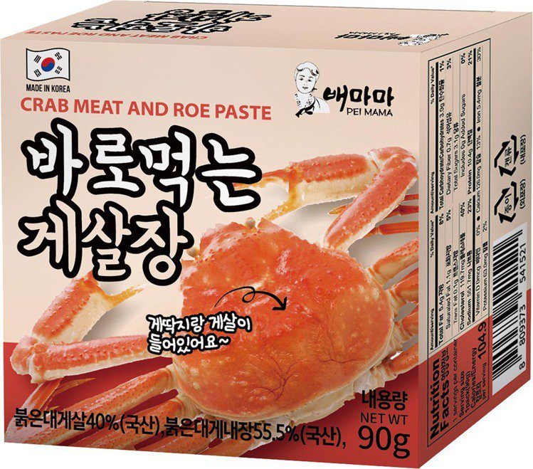 韓國紅雪蟹蟹膏,滿滿的鮮味、甜味與鹹味,是拌飯好選擇。圖/家樂福提供