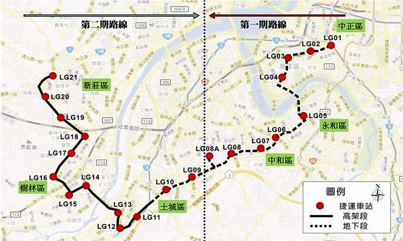 北市捷運局今公布捷運萬大線LG05「永和站」及LG07「雙和醫院站」確定更名。圖/北市捷運局提供