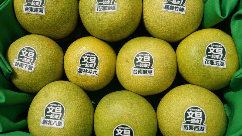 迎中秋佳節,農委會為促銷文旦,將再發「柚香禮券」。圖/農委會提供