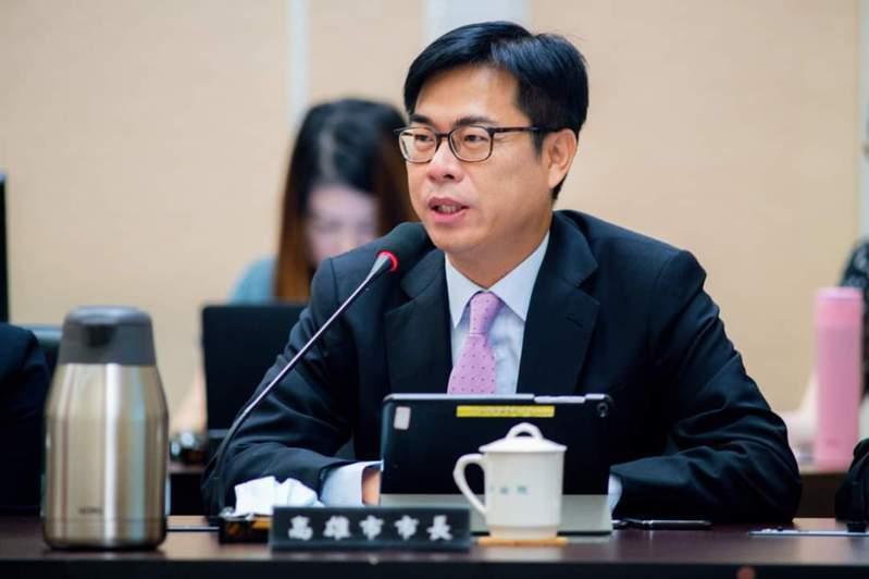 高雄市長陳其邁今天第一次以市長身分出席行政院會。圖/高雄市政府提供