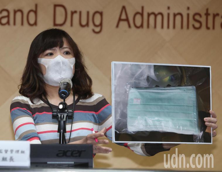 食藥署到加利八里廠查核,發現數批約337萬餘片非醫療用口罩,品質監督管理組組長遲...