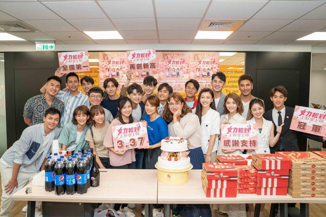 「女力報到-正好愛上你」眾演員慶功收視創新高。圖/TVBS提供