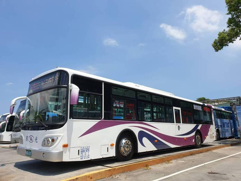 國光客運即日起開賣中秋、國慶預售票,卅五條路線平均約有八五折優惠。圖/國光客運提供