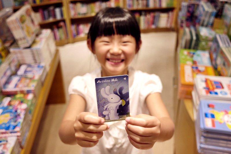 誠品首度推出12歲以下孩童專屬的「小童學卡」。圖/誠品提供
