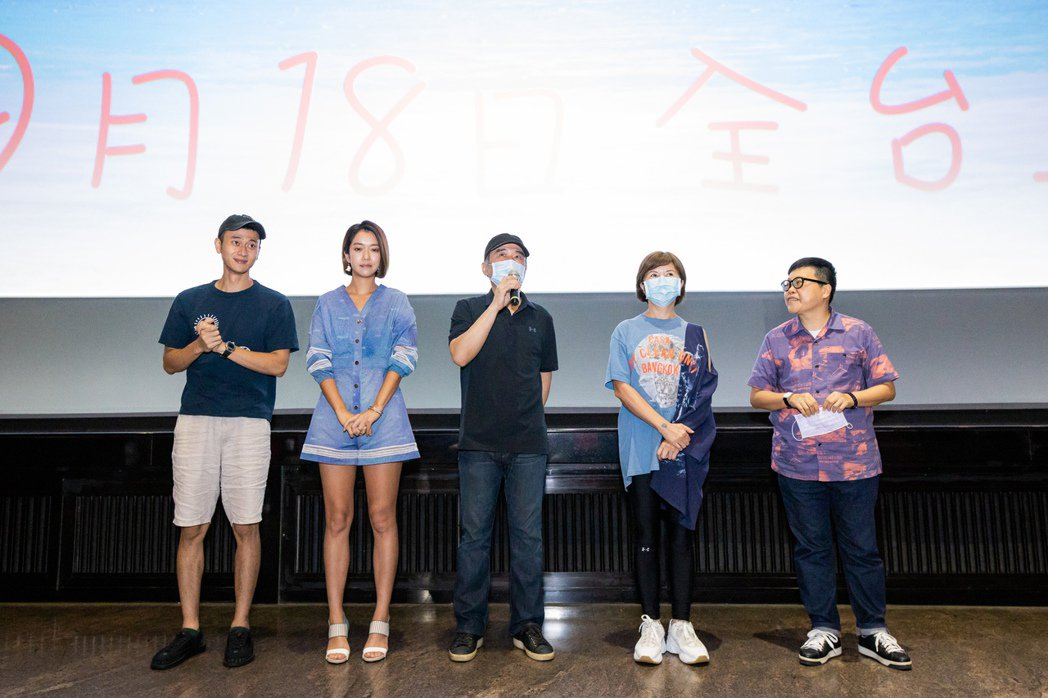 左起劉冠廷、大霈、導演陳玉勳、監製李烈、監製葉如芬。圖/牽猴子提供