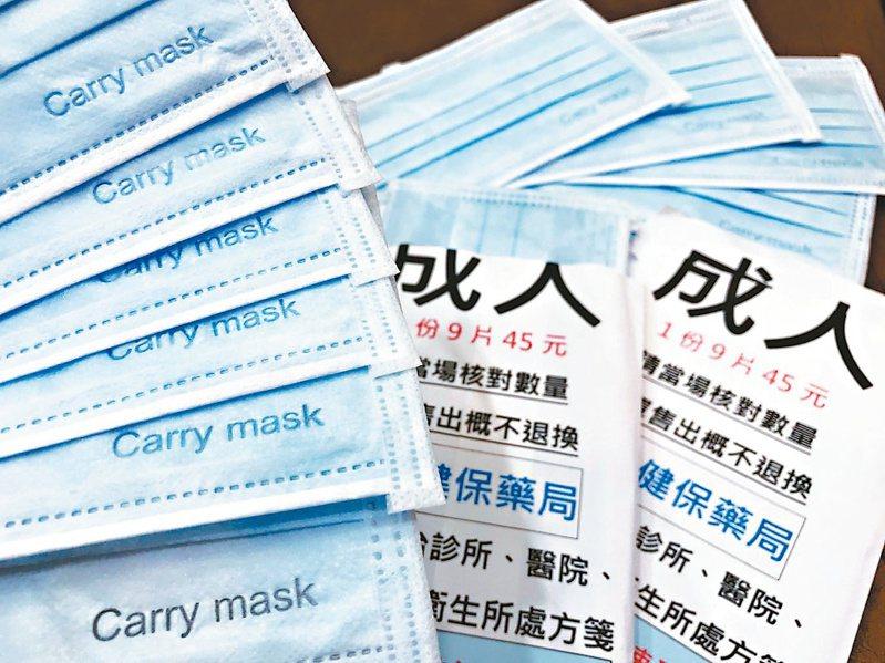 問題口罩印有「Carry mask」鋼印,可於九月四日至十一日至全國任何一家販售實名制的藥局或衛生所換貨。記者陳正興/攝影
