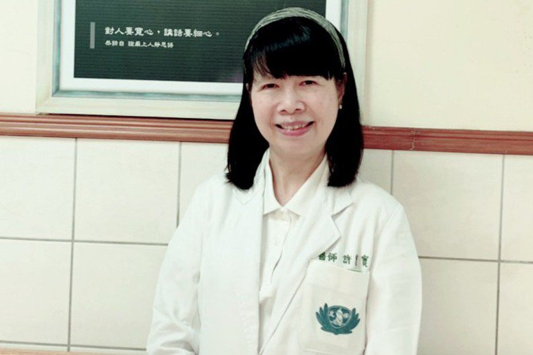 大林慈濟醫院過敏免疫風濕科醫師許寶寶