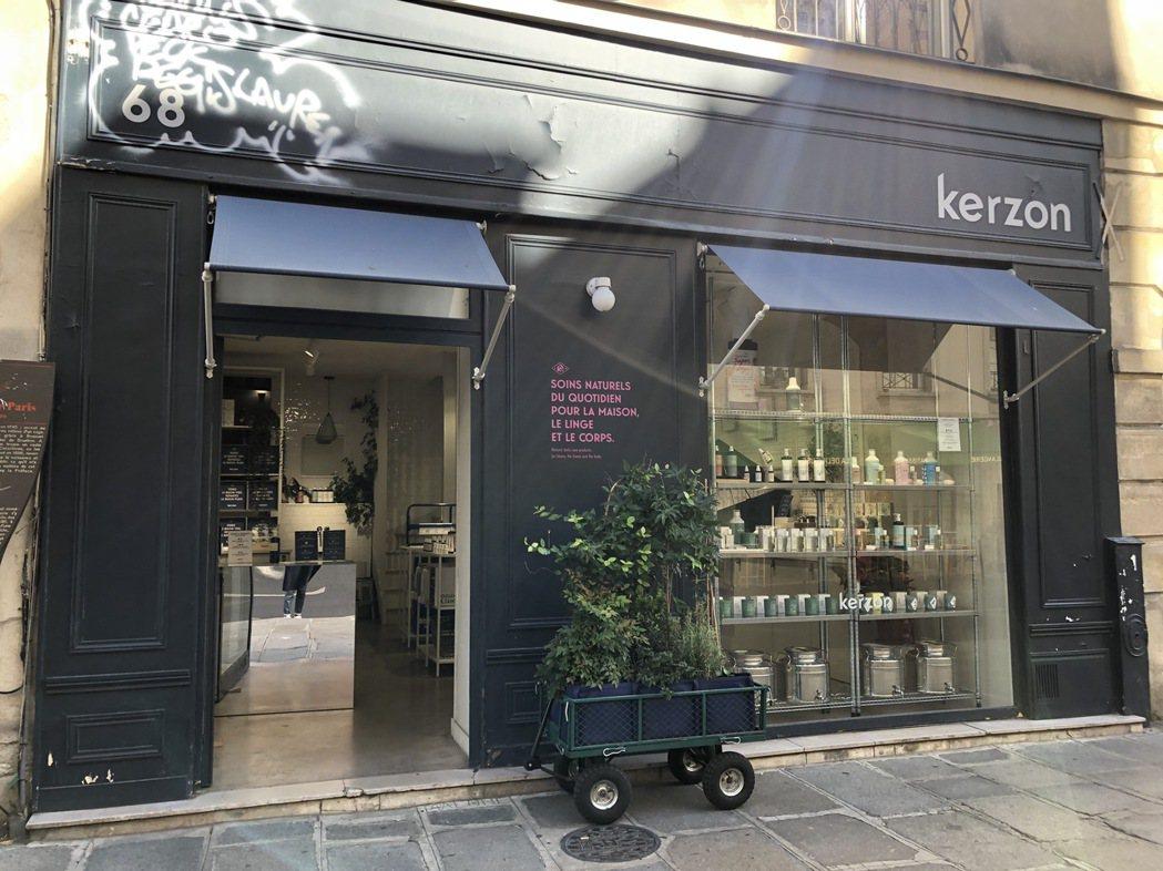 Kerzon位於68 Rue de Turenne,是間溫馨小店。 圖/許育華拍...