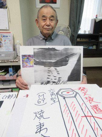 日本男子內藤博一的戰時經歷,與動畫「螢火蟲之墓」高度相似。圖擷取自每日新聞