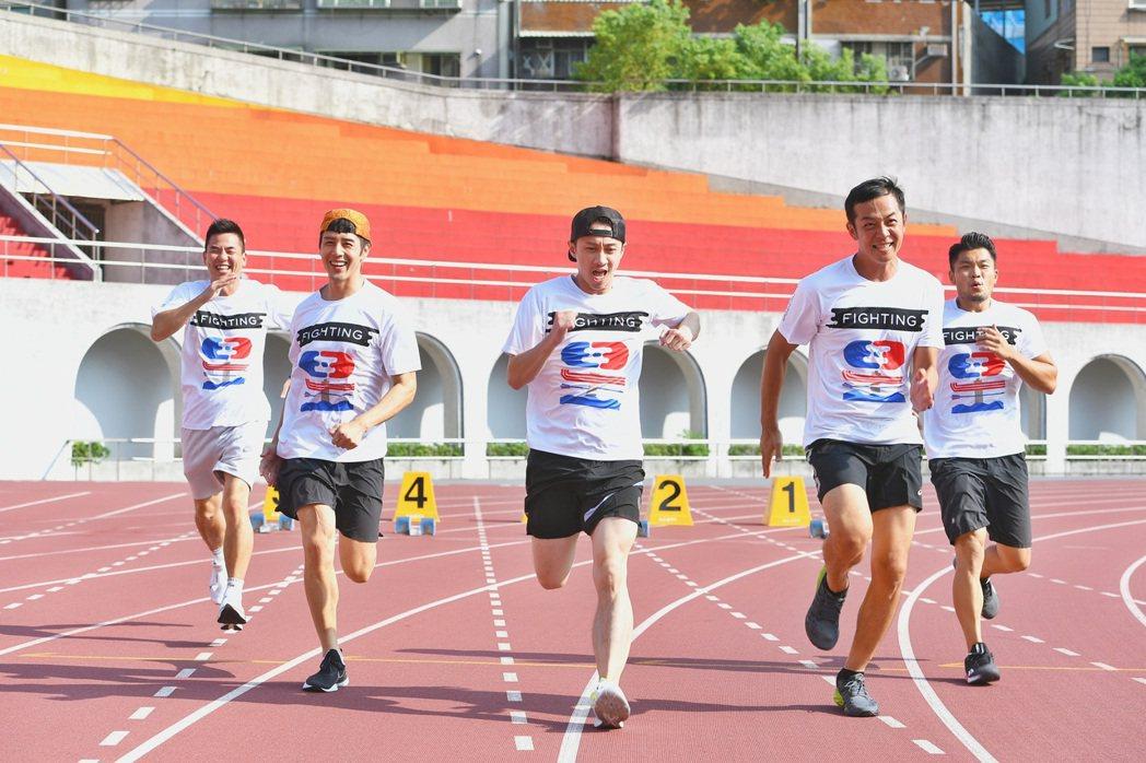 李玖哲、柯有倫、胡宇威、姚元浩、陳漢典比賽短跑。圖/三立提供