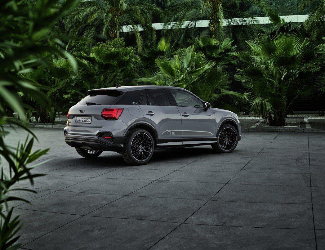 小改款Audi Q2。 摘自Audi