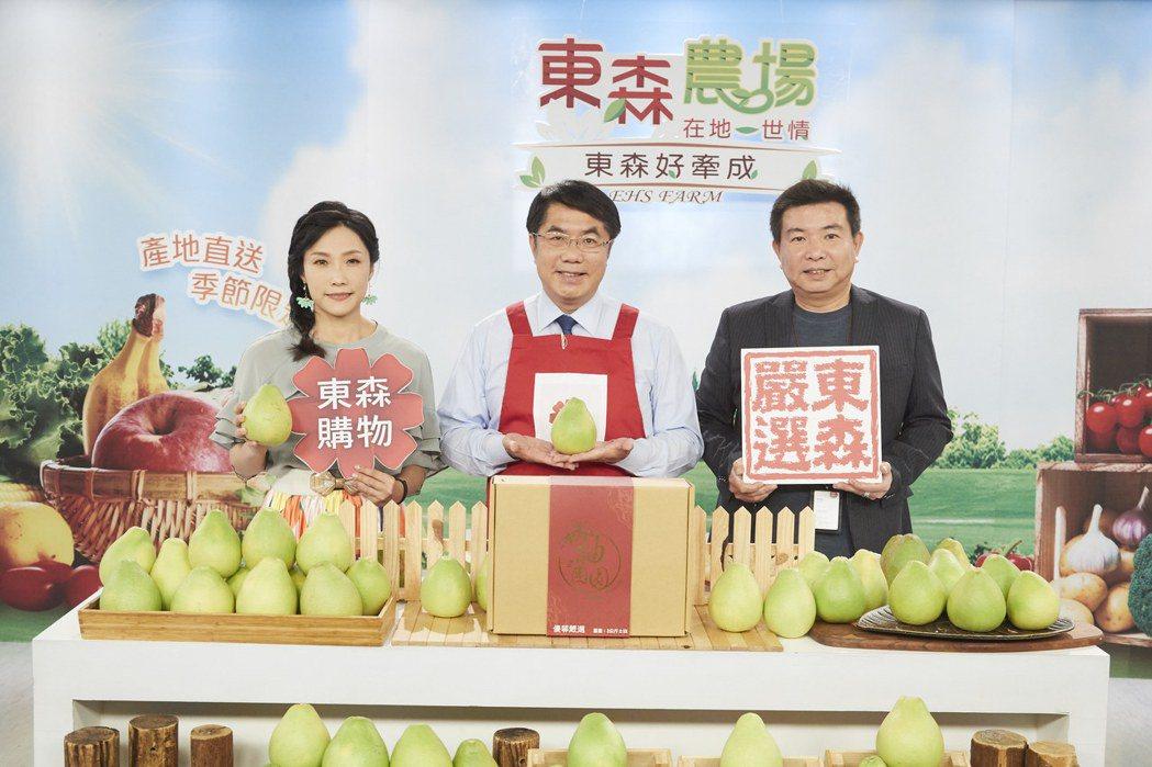 東森購物專家怡君(左起)、台南市長黃偉哲及東森購物彭鴻珷執行長,一同參與直播銷售...