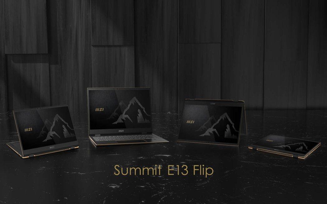 微星首款翻轉螢幕筆電「Summit E13 Flip」,完美結合筆電的實用性和平...