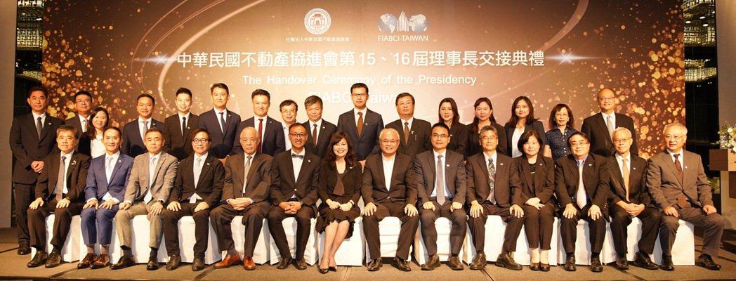 中華民國不動產協進會新任理事長張麗莉(前排左七),與新任理監事合影。 不動產協進...
