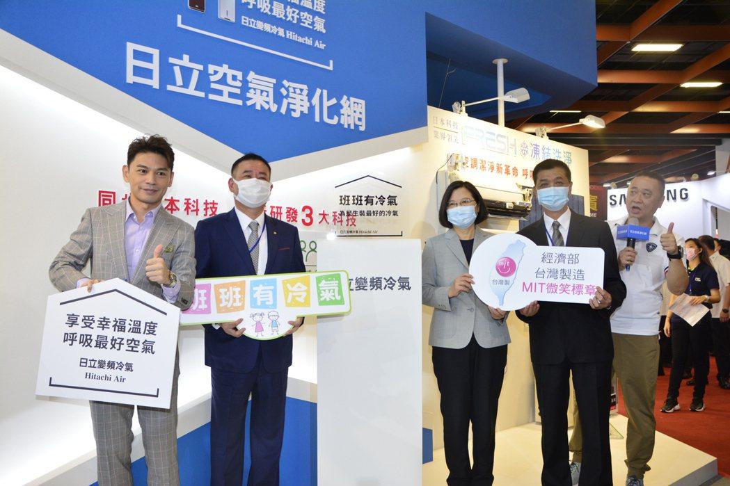 日立冷氣在台北3C電腦電器空調影音展出,吸引總統蔡英文到訪。 日立冷氣/提供