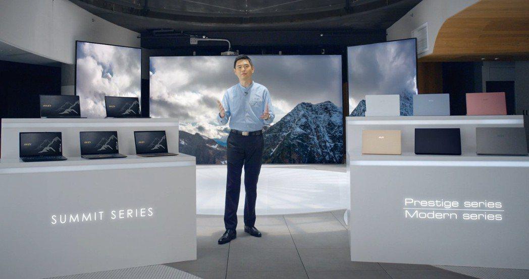 微星筆電業務暨行銷處總監陳禮群表示微星以「登峰造極」的必勝決心,正式宣布跨足商務...