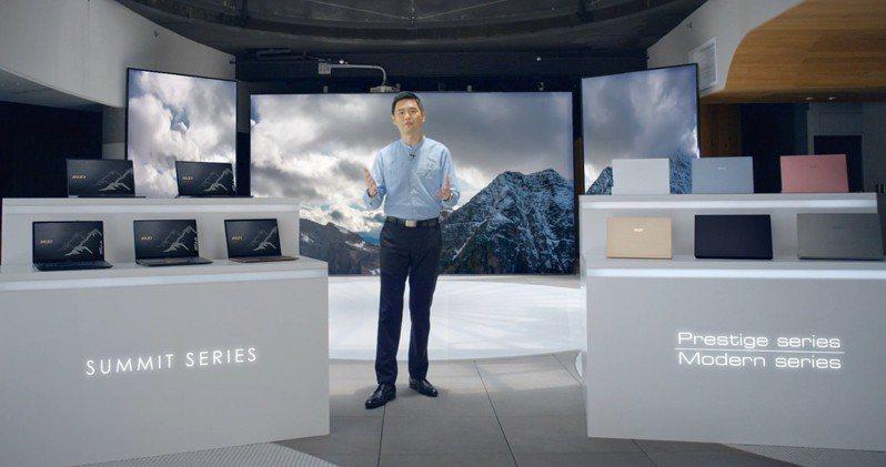 微星筆電業務暨行銷處總監陳禮群表示微星以「登峰造極」的必勝決心,正式宣布跨足商務筆電市場。 圖/微星提供