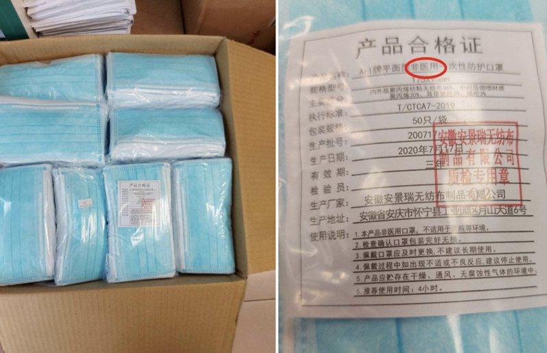 加利從大陸進口劣質口罩混充台灣口罩。圖/本報資料照片