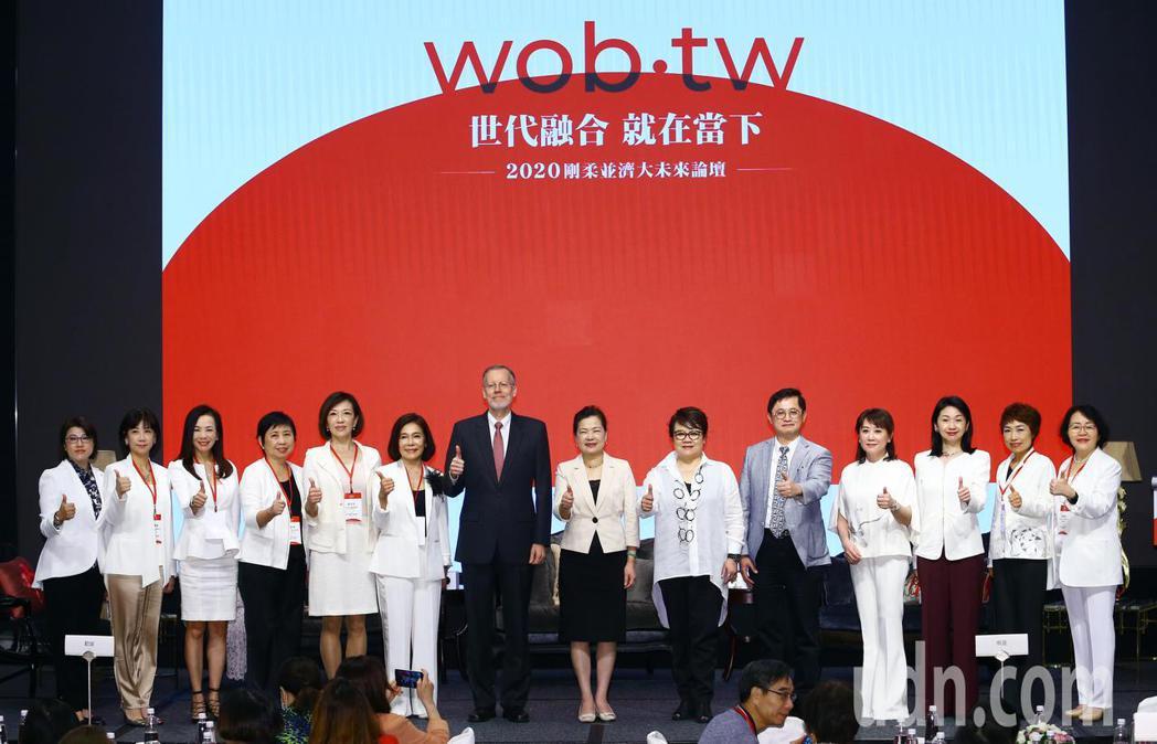台灣女董事協會今天在台北遠東飯店舉辦第二屆「剛柔並濟大未來」論壇,包括經濟部長王...