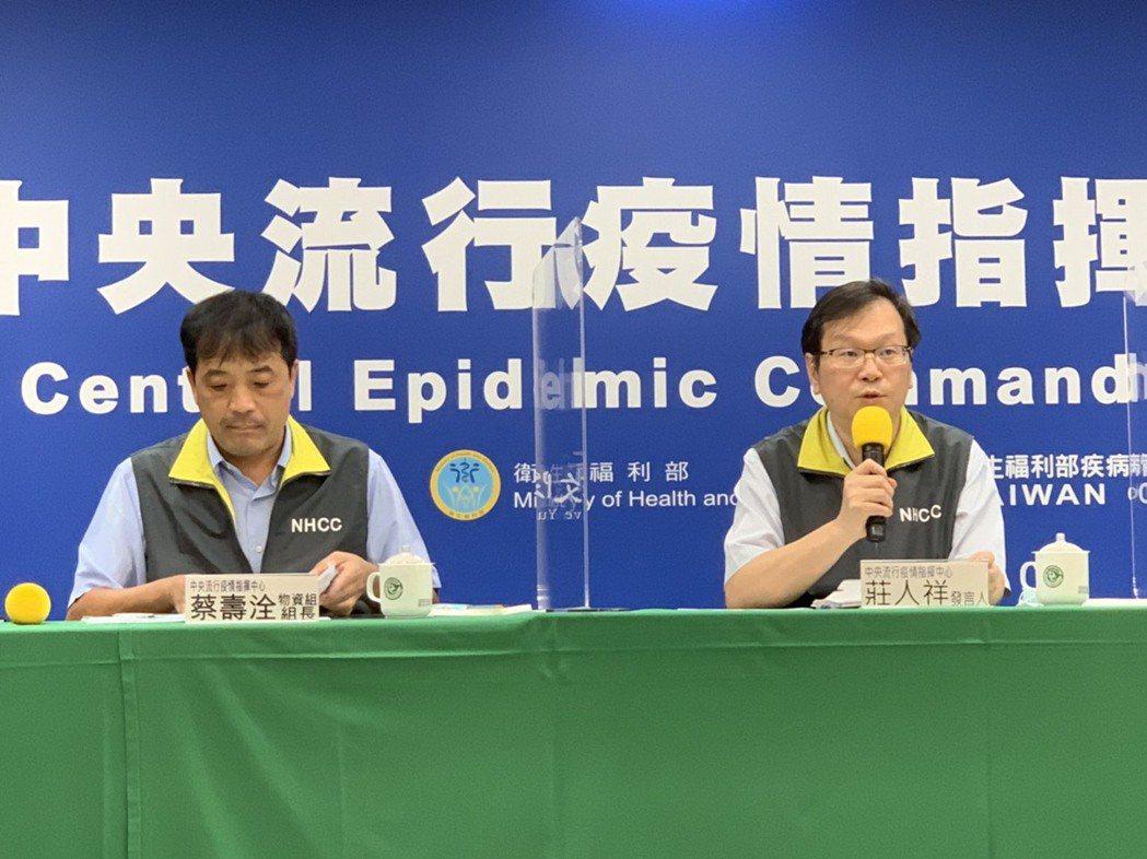 中央流行疫情指揮中心今宣布第490例確診案例,同時也說明加利違法口罩一案,左起中...