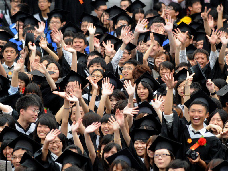 過去台大世界排名節節敗退時,教育部官員回答「大學的發展不該只是看排名」。如今台大國際排名大躍進,教育部卻不忘「分一杯羹」。圖/聯合報系資料照片