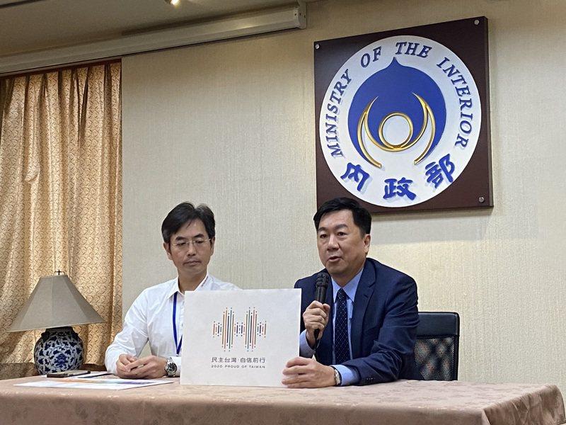 內政部政務次長陳宗彥(右)。記者蔡晉宇/攝影