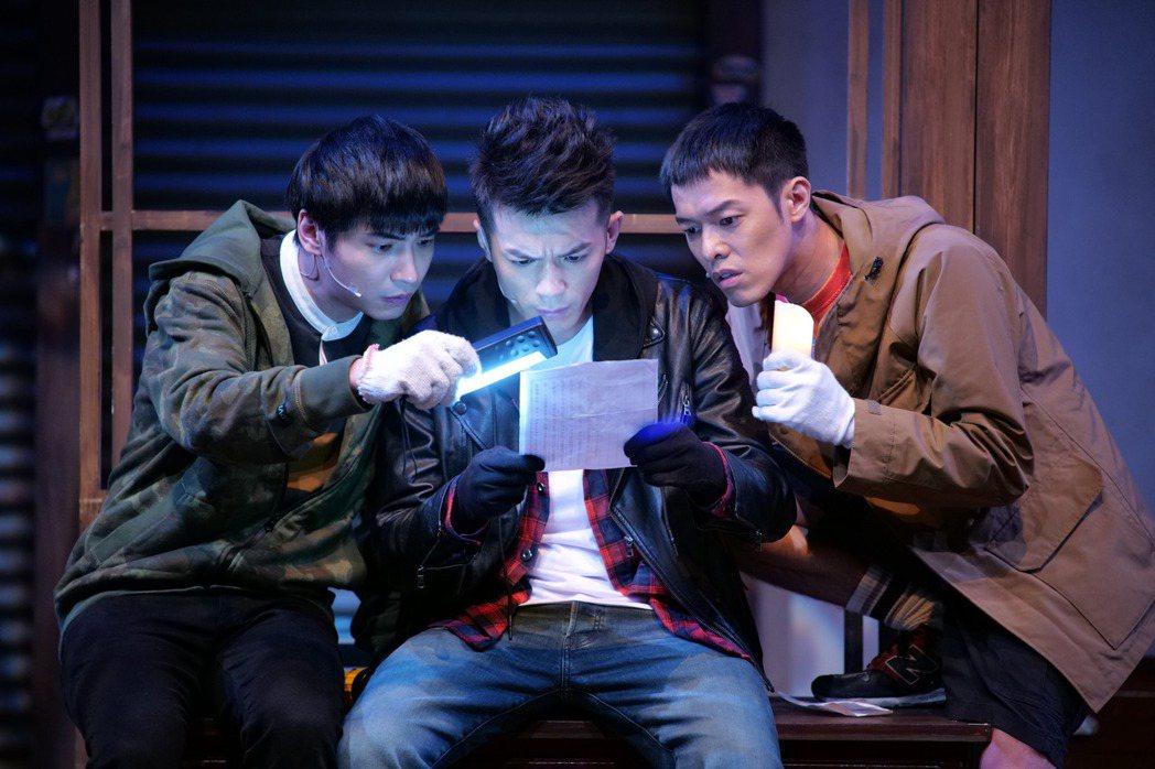 吳言凜(左起)、沈威年、王肇陽主演「解憂雜貨店」3少年。圖/果陀劇場提供