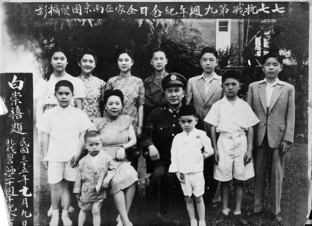 抗戰勝利後一九四六年,我們全家十二口人攝於南京,這是我們唯一一張全家福的照片,此...