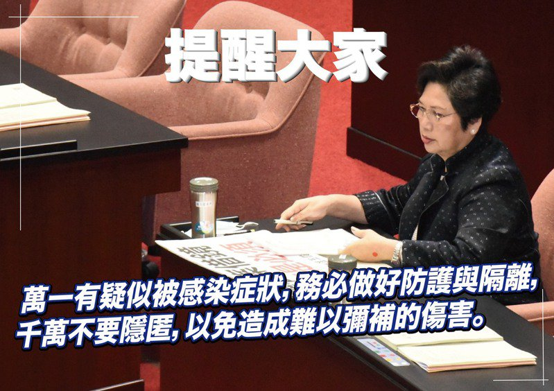 國民黨立委溫玉霞在臉書分享友人確診的過程,讓她氣憤不已。圖/取自溫玉霞臉書