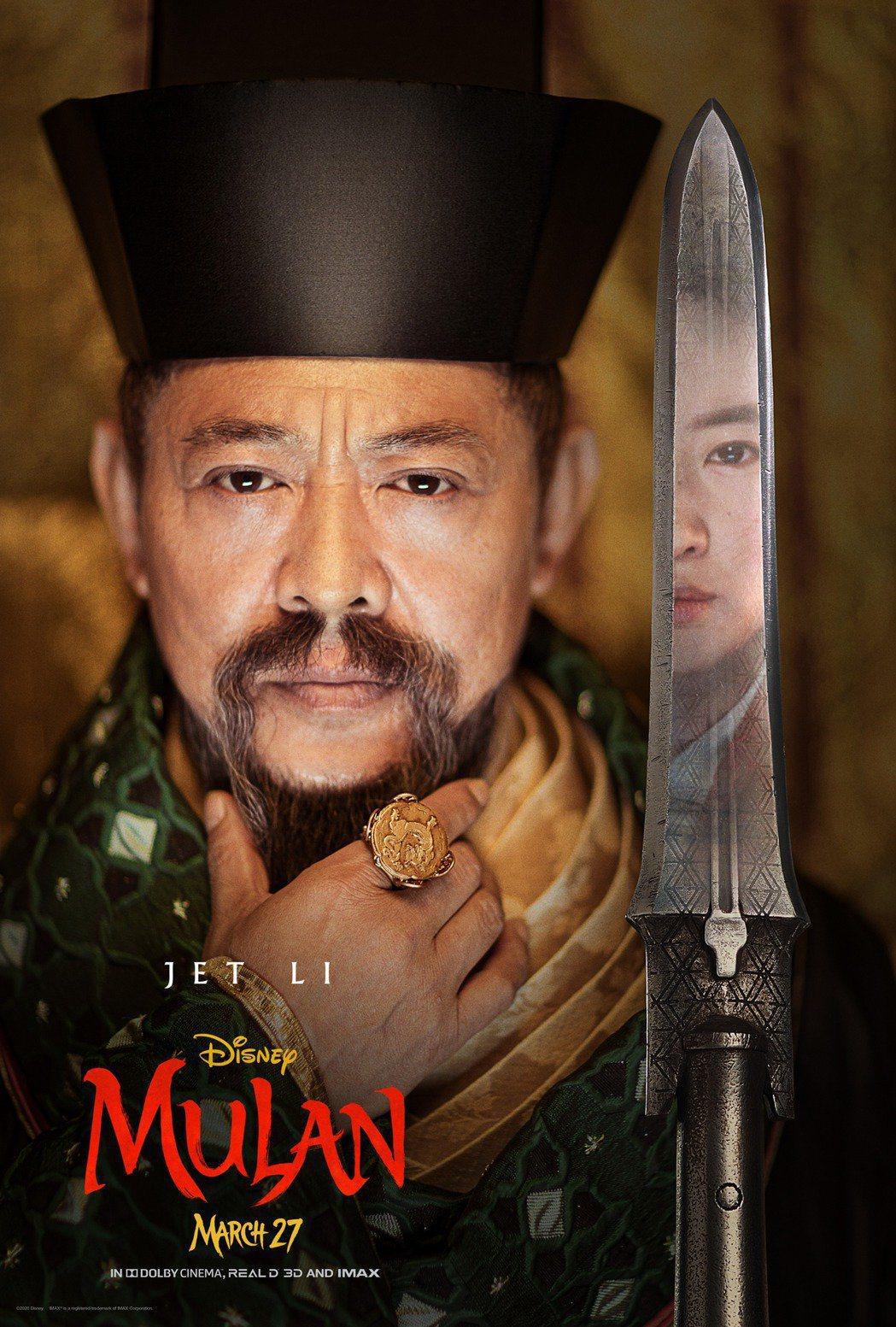李連杰在「花木蘭」飾演皇帝。圖/摘自推特