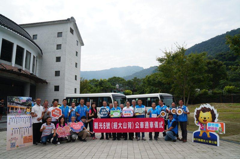 新竹縣府5日上午在橫山民俗文物館,舉行觀光6號市區公車路線通車儀式。圖/縣府提供