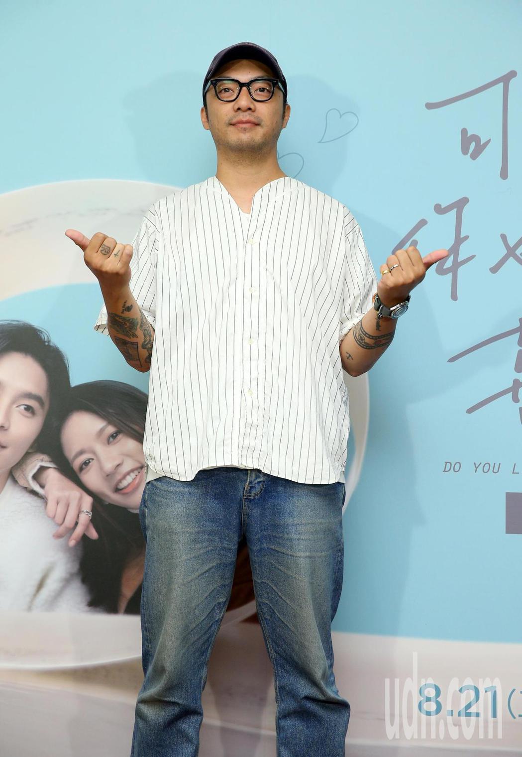 電影《可不可以,你也剛好喜歡我》上映三周票房近6000萬,導演簡學彬出席在台北欣...
