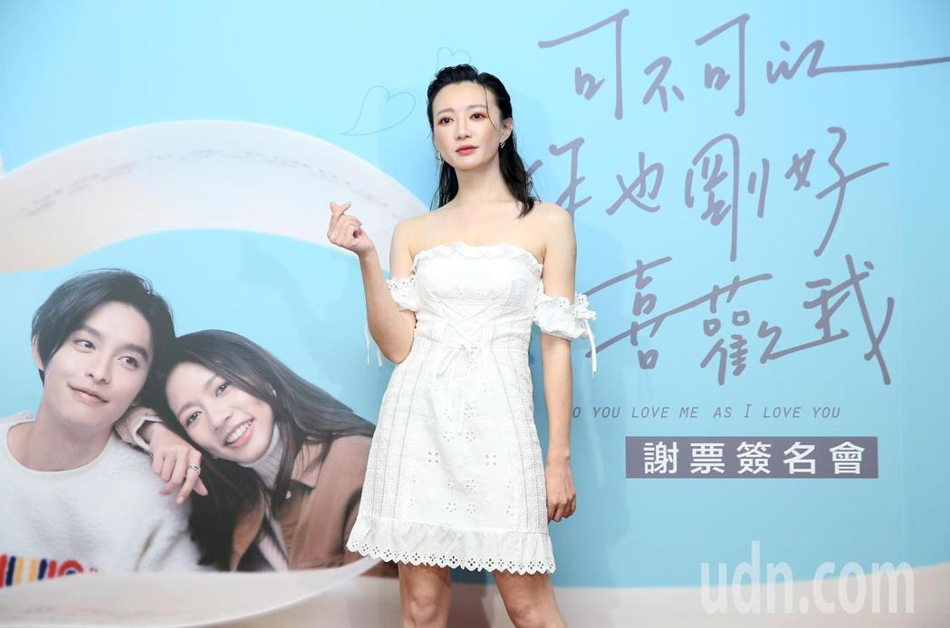 電影《可不可以,你也剛好喜歡我》上映三周票房近6000萬,李杏出席在台北欣欣秀泰...